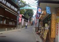 石切参道商店街振興組合の写真・動画_image_136884