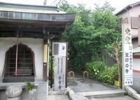 千手寺の写真・動画_image_136894