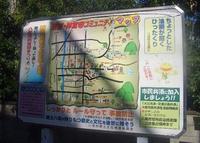恩智駅の写真・動画_image_137234