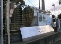 東大阪市立博物館・科学館埋蔵文化財センターの写真・動画_image_137541