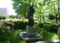 松島公園の写真・動画_image_138045