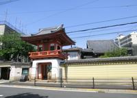 竹林寺の写真・動画_image_138049
