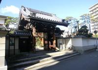 宝樹寺の写真・動画_image_138086