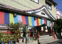 浅草寺の写真・動画_image_138088