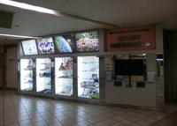 布施駅の写真・動画_image_138095