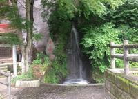 あたご滝(バス)の写真・動画_image_138571