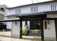 豊中市立会館伝統芸能館の写真・動画_image_138758