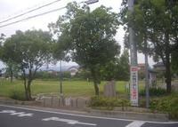 車塚公園の写真・動画_image_139078