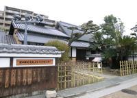 吹田歴史文化まちづくりセンター・浜屋敷の写真・動画_image_139242