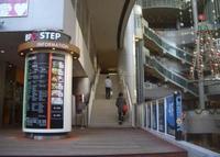BIG STEPの写真・動画_image_139309