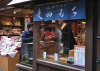鎌倉五郎本店の写真・動画_image_140611