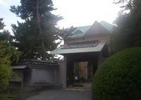 田尻歴史館の写真・動画_image_142004