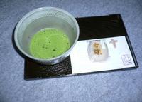 越野菓子舗の写真・動画_image_142650