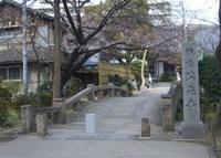 瑞光寺の写真・動画_image_143089