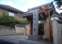 妙法寺の写真・動画_image_143427
