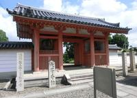 野中寺の写真・動画_image_144680
