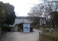 堺市博物館の写真・動画_image_154071