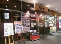 湖中堺店の写真・動画_image_154094