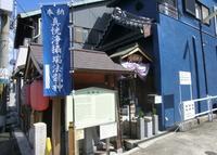 風間寺の写真・動画_image_154102