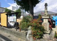 大日寺の写真・動画_image_155063