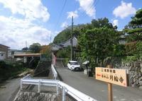 月輪寺の写真・動画_image_155074