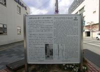 高野山女人堂へ八里の里程石の写真・動画_image_155079
