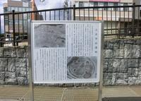 三日市北遺跡の写真・動画_image_155082