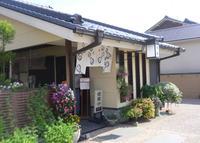 豆腐かふぇ浦島の写真・動画_image_157117