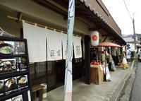 【旅色】豆富茶屋 林|奈良県・吉野山でランチ、食事ができる豆腐料理店の写真・動画_image_157550