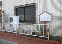 郷倉跡と力石の写真・動画_image_159859