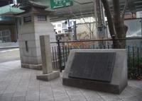 高麗橋の写真・動画_image_162477