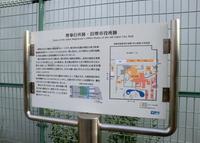堺奉行所跡・旧堺市役所跡の写真・動画_image_162675
