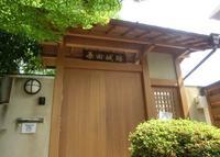 豊中市立原田城跡・旧羽室家住宅の写真・動画_image_165398