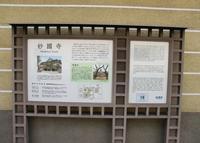 妙国寺の写真・動画_image_165412