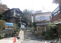 長野温泉街の写真・動画_image_165514