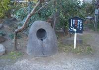 全興寺の写真・動画_image_165528