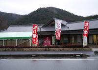 滝野温泉ぽかぽの写真・動画_image_167804