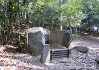 石の宝殿(石宝殿古墳)の写真・動画_image_170042