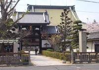 大念佛寺の写真・動画_image_174160