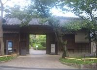 小林一三記念館の写真・動画_image_175574