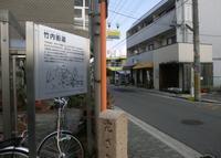 竹内街道の写真・動画_image_175714