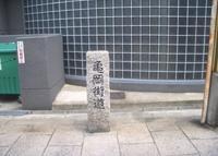亀岡街道の写真・動画_image_176006