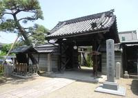 盛泉寺の写真・動画_image_176816