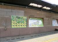 河内長野駅の写真・動画_image_179628