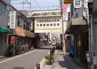 今里新道筋商店街(振)の写真・動画_image_183002