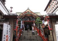 徳大寺(下谷摩利支天)の写真・動画_image_185049