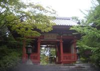五峰山光明寺の写真・動画_image_187247
