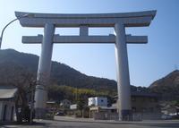 鹿嶋神社の写真・動画_image_190520