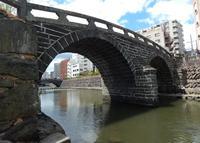 眼鏡橋の写真・動画_image_192078