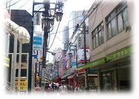 いいおおふな会(仲通、駅前、商栄会3商店街)の写真・動画_image_193497